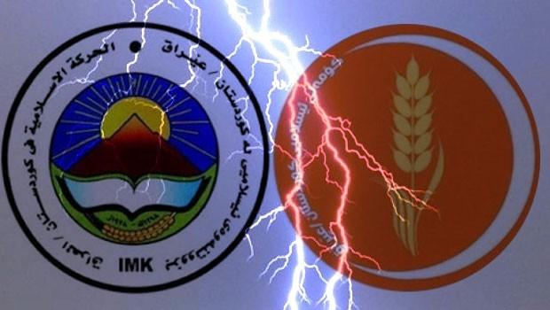 Bizûtnewe daxwaza cezakirina Komela Îslamî ya Kurdistanê dike!
