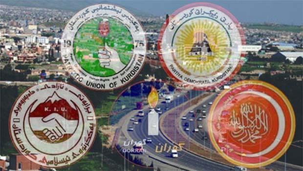 Kürdistan Bölgesi'nin siyasi partileri Süleymaniye'de toplandı