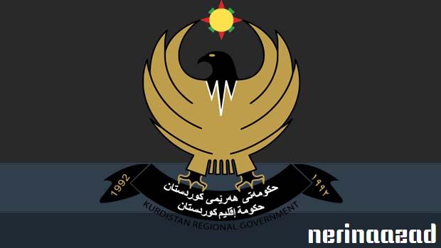 Kürdistan'da maaşlar dağıtılıyor...