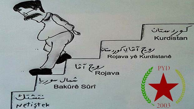 Rojava isminin kaldırılmasına Kürtlerden yoğun tepki!