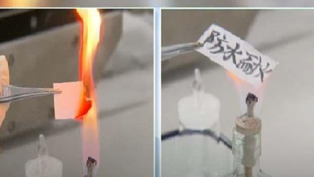 Kağıdı icat eden Çinliler şimdi de yanmazını yaptı
