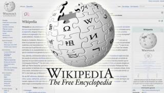 Wikipedia, Kürdistan ve Irak'ta ücretsiz olacak