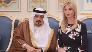 Suudi işadamı Trump'ın kızını istedi