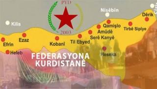 'Üç ülkeden PYD'ye istihbarat desteği' iddiası