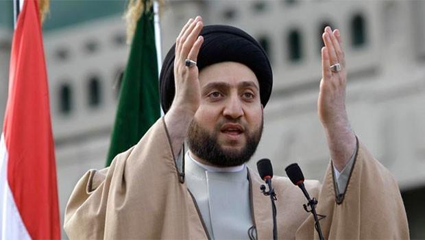 Ammar Al-Hakim partisinden istifa etti