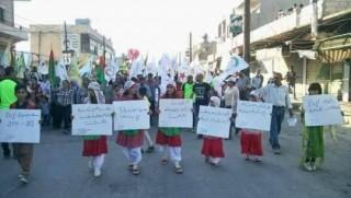 Efrin'de Kürdistan bayrağına yasak