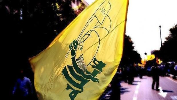 ABD Hizbullah'ın iki komutanının başına ödül koydu