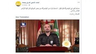 Haşdi Şabi'den Pavel Talabani'ye teşekkür!