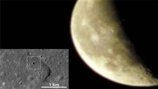 Japon bilim adamları buldu.. Ay'da tam 50 kilometre uzunluğunda...