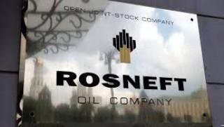 Rosneft'ten Kürdistan ile yeni anlaşma