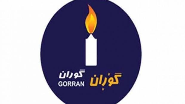 Goranlı Politbüro üyesi: Abadi'ye Kürdistan'ı işgal etmesi için çağrıda bulunalım