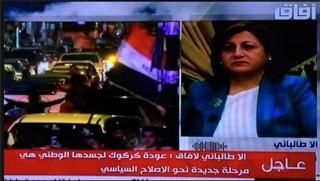 Ala Talabani'den bir skandal açıklama daha...