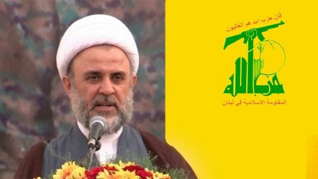 Hizbullah: İran Kerkük'te, İsrail, ABD ve Arabistan'ı yenilgiye uğratmıştır