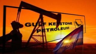 İngiliz petrol şirketinden Kürdistan kararı!
