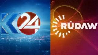 Irak'ta iki Kürt kanalına yayın yasağı talebi