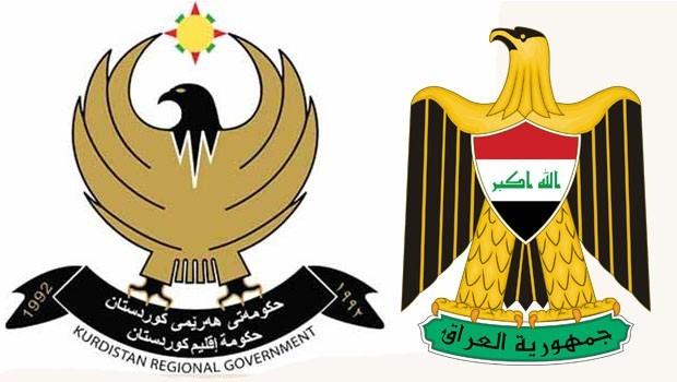 Kürdistan Hükümeti'nden Abadiye memur maaşları yanıtı!