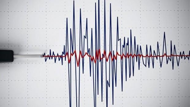 Kürdistan'da 4.4 şiddetinde deprem meydana geldi
