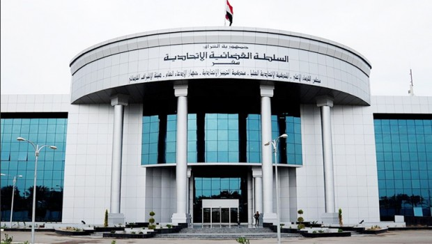 Irak Federal Mahkemesi'nden referandum kararı