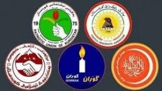 Kürt partileri: Abadi özür dilemeli