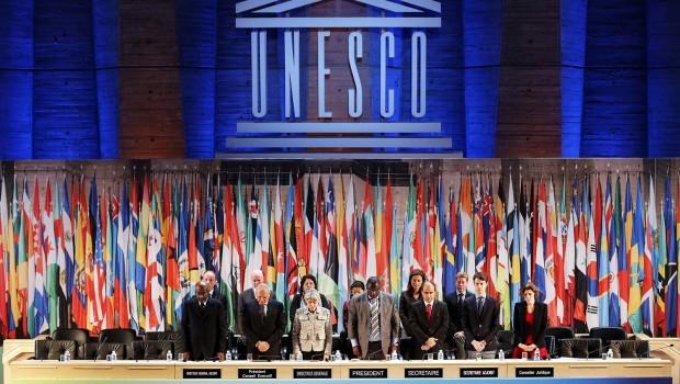 İsrail, UNESCO'dan ayrıldı