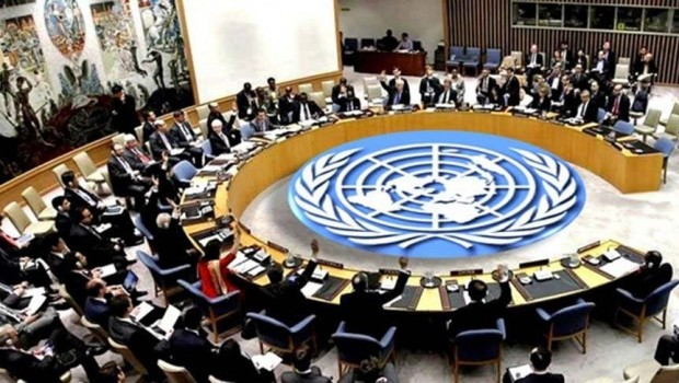 İran'dan BM'ye 'ABD' şikayeti