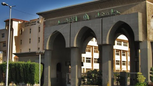 Ezher Üniversitesi, Kürdistan'da şube açıyor