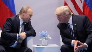 ABD ve Rusya, DSG konusunda anlaştı