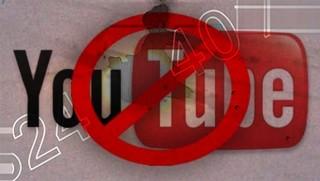 YouTube TSK'nın Afrin videosunu tekrar erişime açtı