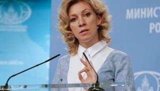 Rusya: İngiltere'ye en kısa sürede cevap verilecek