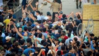 Hikûmeta Iraqê qedexeya hatinûçûnê ragehand