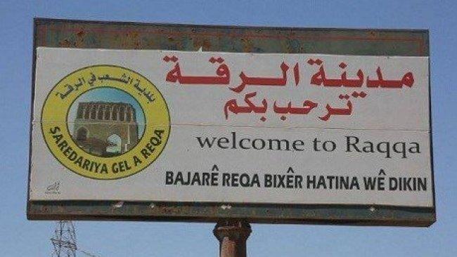 Li bajarê Reqayê 7 endamên DAIŞê hatin girtin