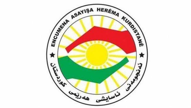 Ji Dezgehên ewlekarî yên Herêma Kurdistanê ve, xwedîyê evê wêneyê hatîye xwaztin
