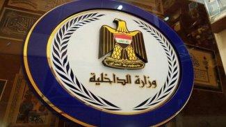 Şandeka hikûmeta Iraqê tê Hewlêrê