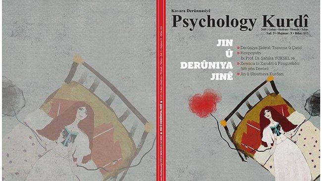Hejmara Psychology Kurdî ya nû derket