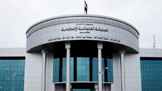 Parlamentoya Kurdistanê li dadgeha federal a Iraqê dozekî din dê veke