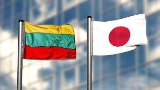 Japonyê derbarê Rojavayê Kurdistanê de biryarek da