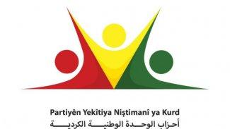 Li Bakur û Rojhilatê Sûriyeyê Partiyên Yekîtiya Nîştimanî ya Kurd ava bû