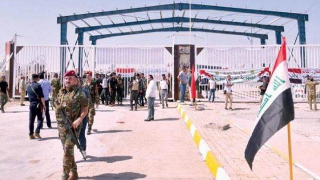 Deriyên sînor ên Iraqê û kontrolkirina wan