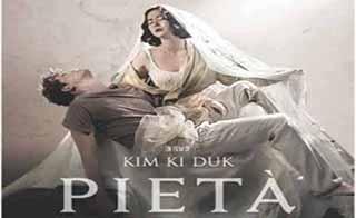 Pieta / Acı – Aziz Yağan