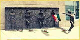 Rojava'nın Doğuşu