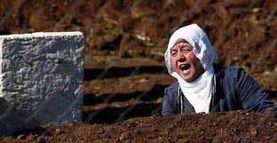 Ez Qurbana Birîna Te