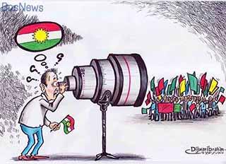 Vesayetçi Zihniyetin Kürd Siyasetine Etkileri