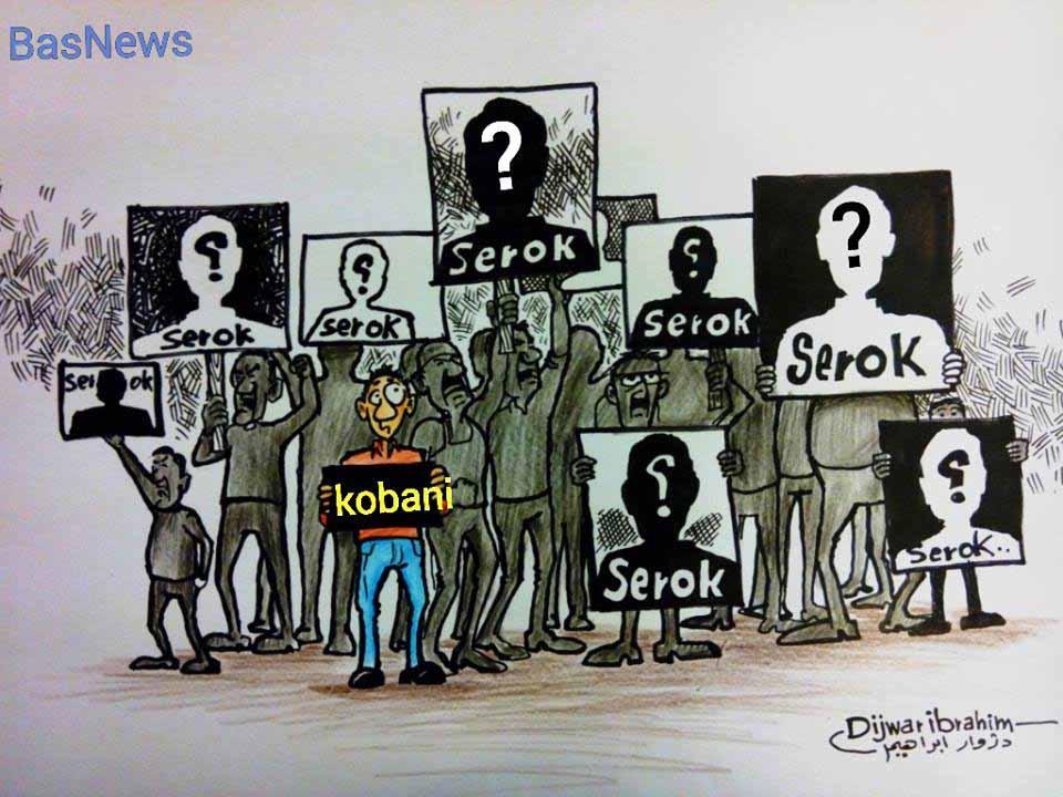 Önderler Muhteris Olursa, Kürdistan İşgalcilere Tutsak Kalır