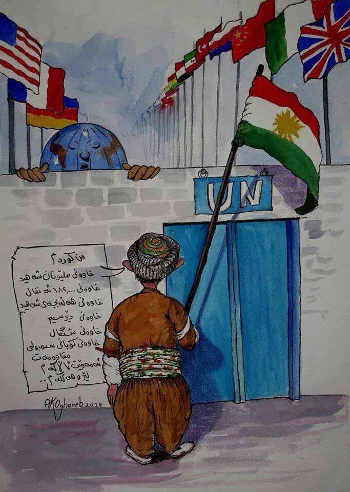 Dünyanın kapıları Kürdistan ve Kürtlere açılıyor