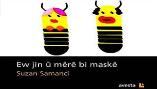 Ev Jin û Mêrê bi Maskê