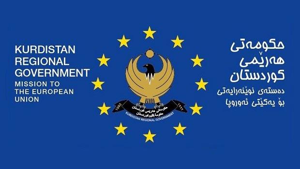 Kürdistan Bölgesi'nden Tarihi Diplomatik Zafer
