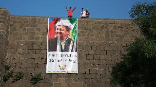 Ciwanên Netewî Yên Kurdistan\'dan Anlamlı Eylem
