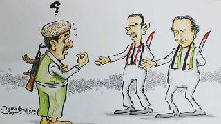 Kürt Halkı Üzerinde Bugün ve Gelecekte Kirli Hesaplar
