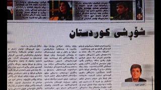 Kürdistan Devrimi
