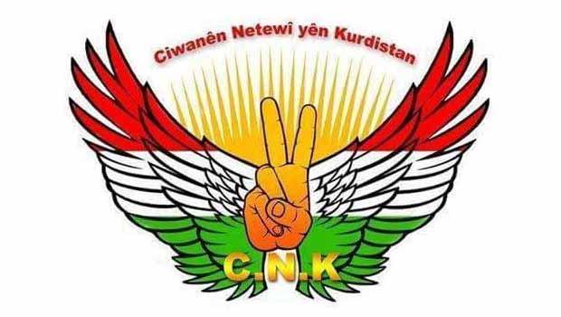 CNK Suruç katliamını lanetledi ve Kürdistani oluşumlara çağrıda bulundu
